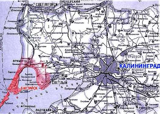 Карты города карты и виды балтийска